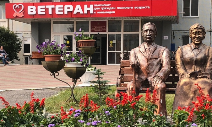 «Беспокоятся об утечке информации, а не о людях»: в пансионате «Ветеран» вспышка коронавируса