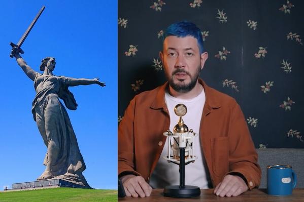 Блогер не стал выбирать выражений, выплеснув за минуту всю свою нелюбовь к скульптуре