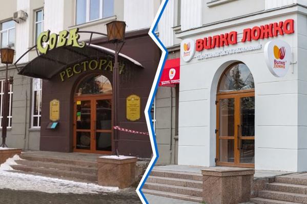 Ресторан в центре Челябинска уступил место столовой