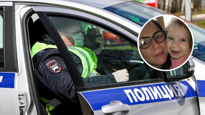 В Заволжье пропали женщина и её трёхлетняя дочка
