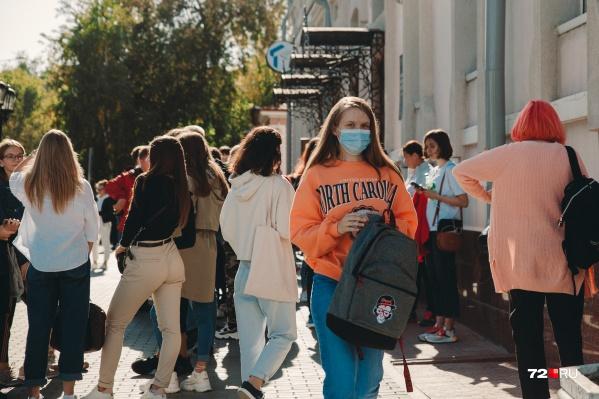 Студентов ТюмГУ отправляют на удаленку с понедельника