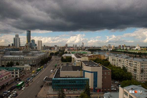 Над Екатеринбургом в эти дни будет стоять плотная облачность