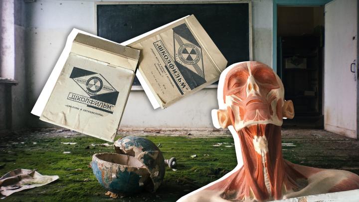 Скелеты и разбитые глобусы: фоторепортаж из заброшенной школы под Самарой