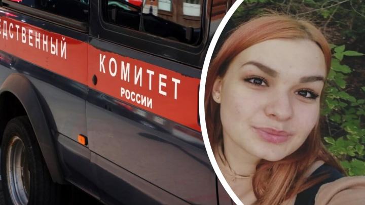 В Тюмени неделю разыскивают 16-летнюю девушку с красными волосами