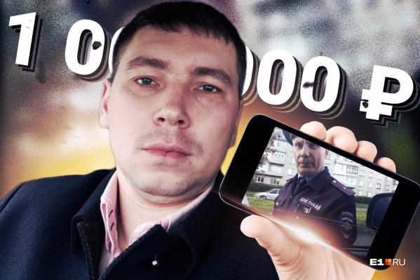 Инспектор из Лесного оценил в миллион рублей свои страдания из-за выложенного в соцсеть видео