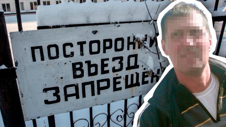 Обвиняемый в изнасиловании сирот под Челябинском попросил отпустить его домой из-за коронавируса