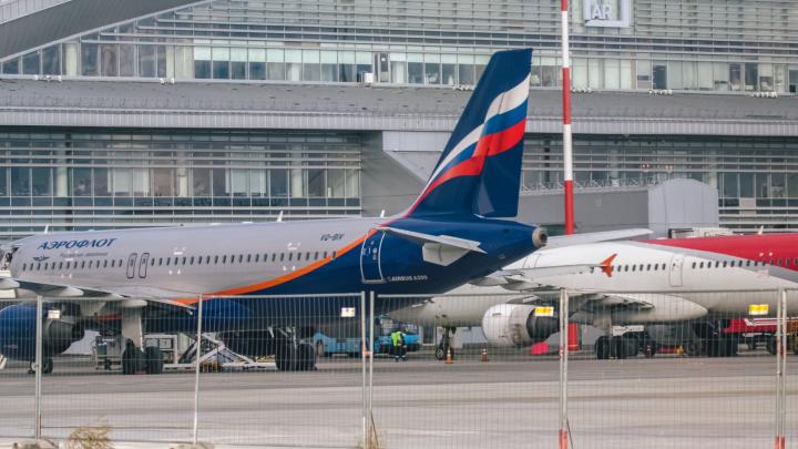 Прокуратура признала полёты в аэропорт Курумоч безопасными