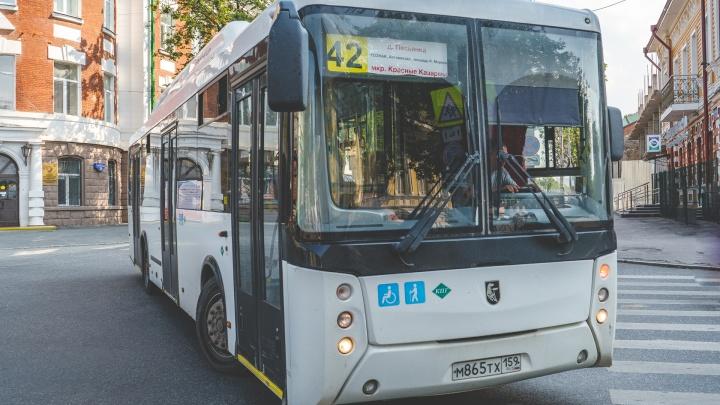 В Перми отменят автобусный маршрут № 42