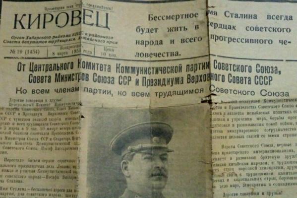 Дмитрий нашёл раритетную газету в «Волге» 57 года выпуска