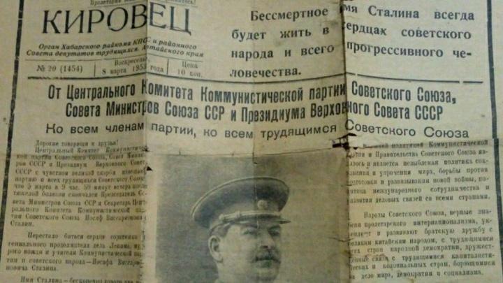 Новосибирец нашёл в раритетной «Волге» газету с сообщением о смерти Сталина и выставил её на Avito