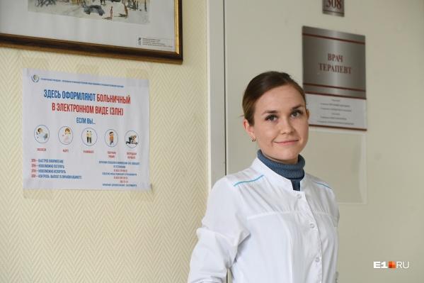 Участковый терапевт рассказала о работе во время пандемии. Далеко не все пациенты встречают ее приветливо