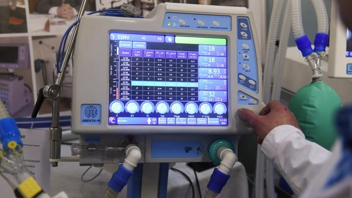 Врачи назвали возраст пациентов с коронавирусом, которые подключены к ИВЛ в Екатеринбурге