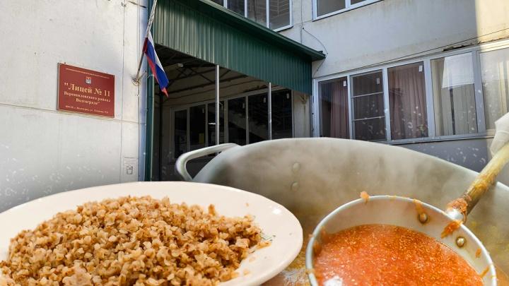 «Еда не могла стать источником»: поставщик питания ответил на вопросы по массовому заражению детей в лицее Волгограда
