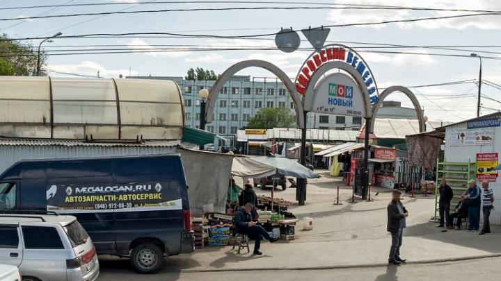 В Самаре продают территорию бывшего подшипникового завода у Кировского рынка