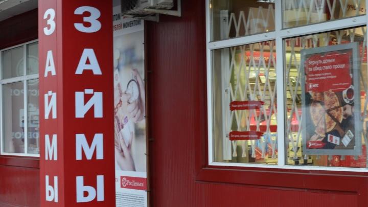 Муж и жена из Архангельска по очереди перевели мошенникам в сумме почти 8 миллионов рублей