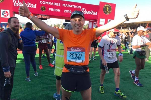 На этом фото Александр, пробежавший 87 километров на марафонеComrades