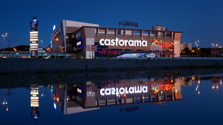 «Максидом» прокомментировал покупку Castorama. Рассказываем, что будет с гипермаркетом в Челябинске