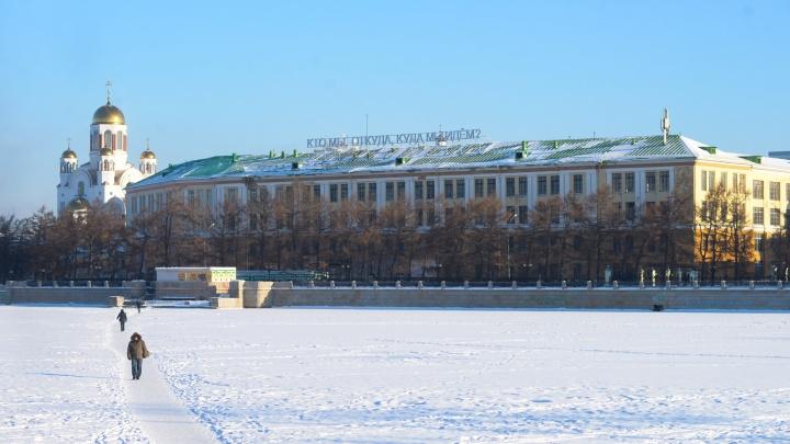 УГМК разрешили снести часть здания Приборостроительного завода