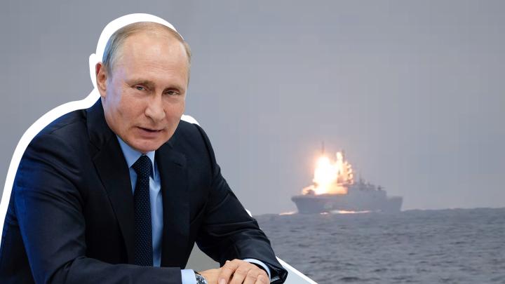«Это большое событие в жизни России»: Путин прокомментировал запуск «Циркона» в Белом море