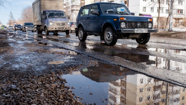 Улицы разбитого асфальта: жалуйтесь нам на самые убитые дороги Перми — мы соберем это на карту