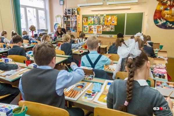 Классное руководство в самарских школах оценили в 7000 рублей