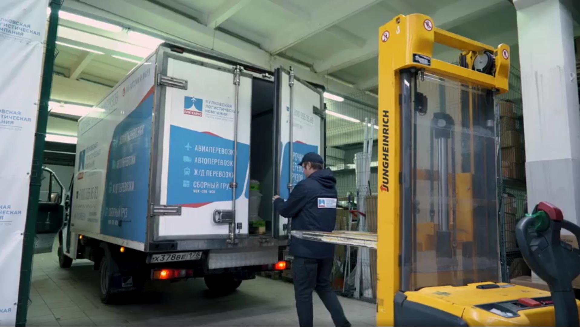 Складская обработка и авиадоставка грузов