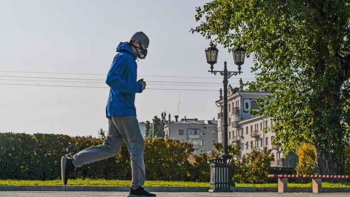 Пока без заморозков: прогноз погоды в Екатеринбурге на выходные
