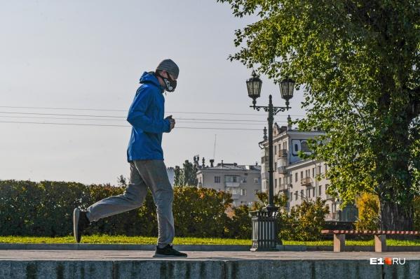 В Екатеринбурге должно быть тепло, а вот жителям других городов, возможно, придется померзнуть