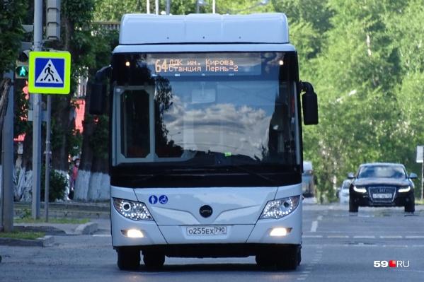 Автобусы до Ласьвинских хуторов обозначат дополнительными табличками<br>