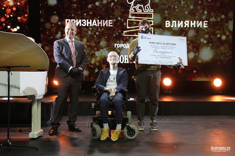 Александр Конышков, управляющий филиалом в Санкт-Петербурге АО «СМП Банк», Иван Бакаидов и Игорь Рожков
