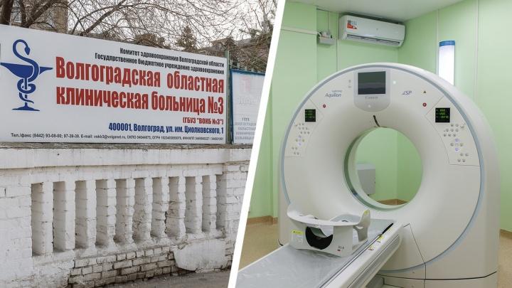 Не было и не будет: переполненный коронавирусный госпиталь ВОКБ №3 до сих пор работает без томографа