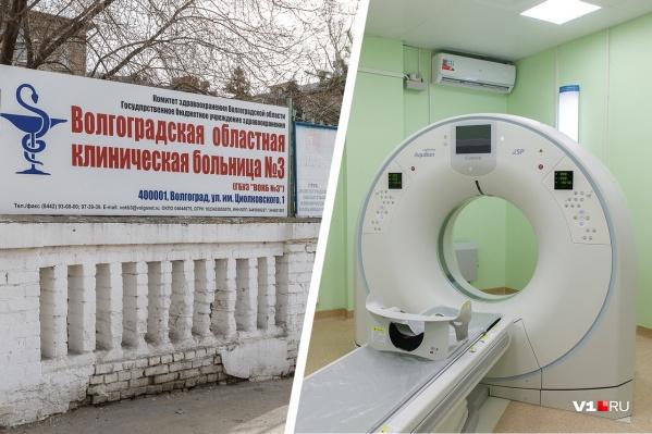 Единственным близким КТ методом исследования в больнице остается рентген