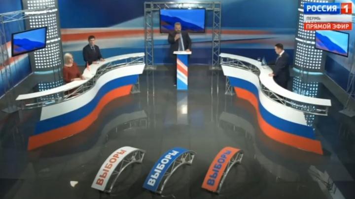 В Перми прошли дебаты между кандидатами на должность губернатора. Публикуем главное
