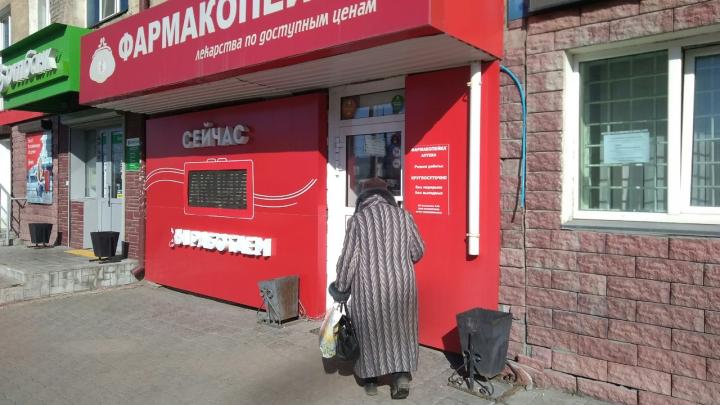 2ГИС назвал самые популярные лекарства в омских аптеках в пандемию коронавируса