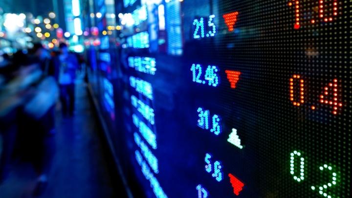 Глобальный взгляд на инвестиции: эксперты расскажут, что делать в условиях финансовой нестабильности