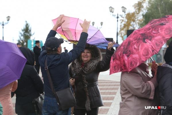 Держите зонты и себя в руках