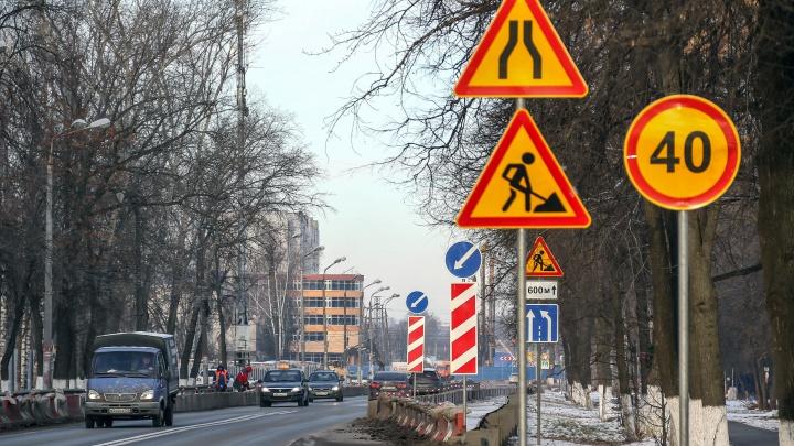 На улице Циолковского вновь изменится схема движения