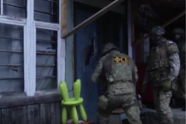 Всего сотрудники ФСБ задержали 22 человек