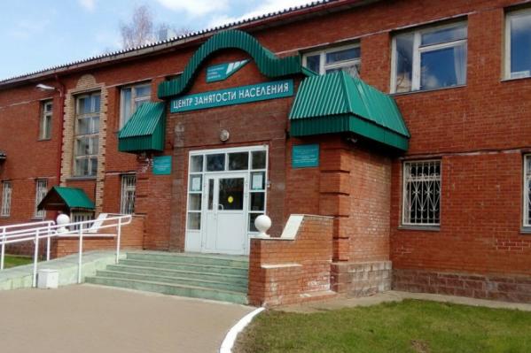 Женщина сделала свое заявление на оперативке в центре занятости