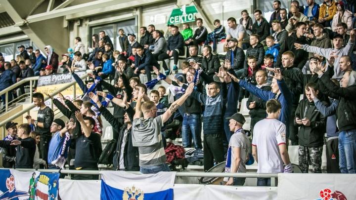 «Ultras не значит ультраправый»: фанаты «Иртыша» не согласны с тем, что их приравняли к экстремистам