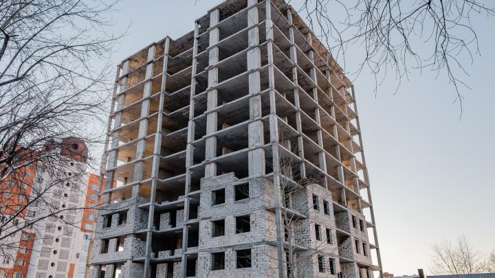 Фонд защиты дольщиков достроит дом на Толмачева, 15 в Перми