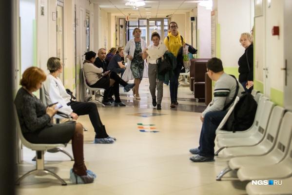 Регистратуры и кол-центры в поликлиниках могут исчезнуть