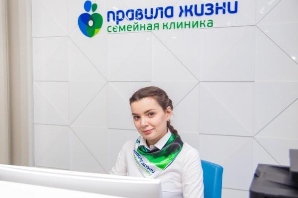 Клиника продолжает работать, соблюдая все требования законодательства и меры санитарной безопасности