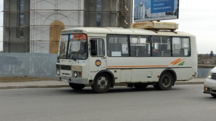 В Кургане повышается стоимость проезда на двух маршрутах