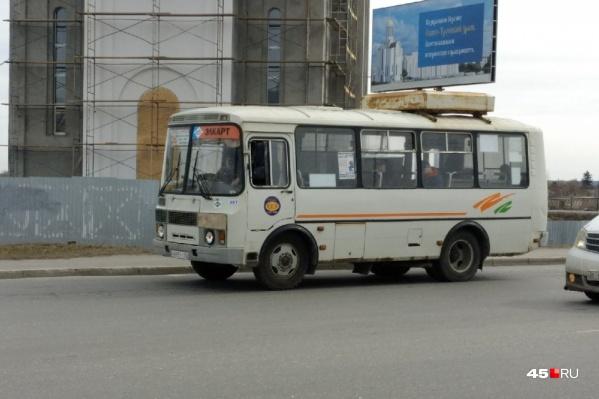 В Кургане становится дороже проезд на общественном транспорте
