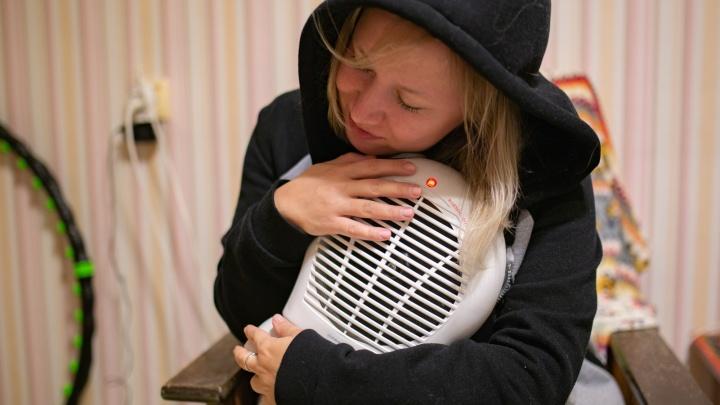 «А вы ныли, что жарко. Получите»: с приходом холодной погоды ярославцы замерзают в квартирах