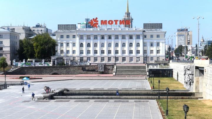 Сотрудники ФСБ обыскали офис «Мотива» в Екатеринбурге