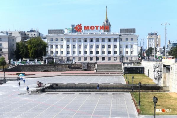 В четверг силовики нагрянули в офис «Мотива» на улице Мамина-Сибиряка