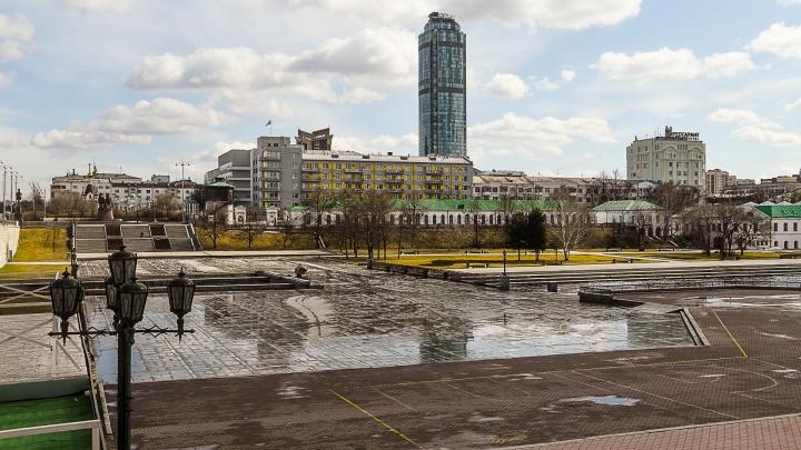 Весна пришла в Екатеринбург на 25 дней раньше, чем ожидали метеорологи