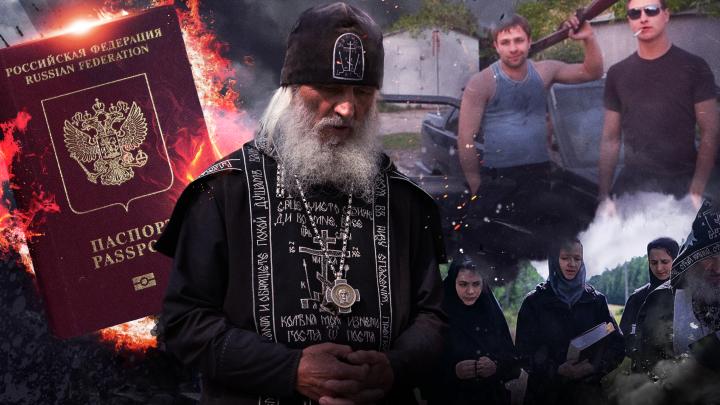 Люди-зомби, сжигание паспортов и «дорога смерти»: тайная жизнь Среднеуральского монастыря